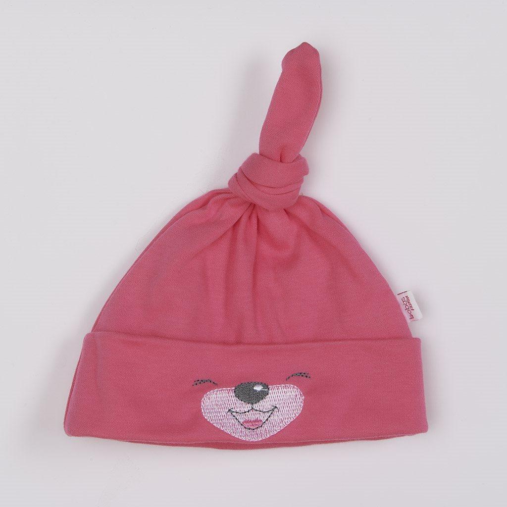 Bavlněná kojenecká čepička Bobas Fashion Lucky tmavě růžová vel. 56 (0-3m)