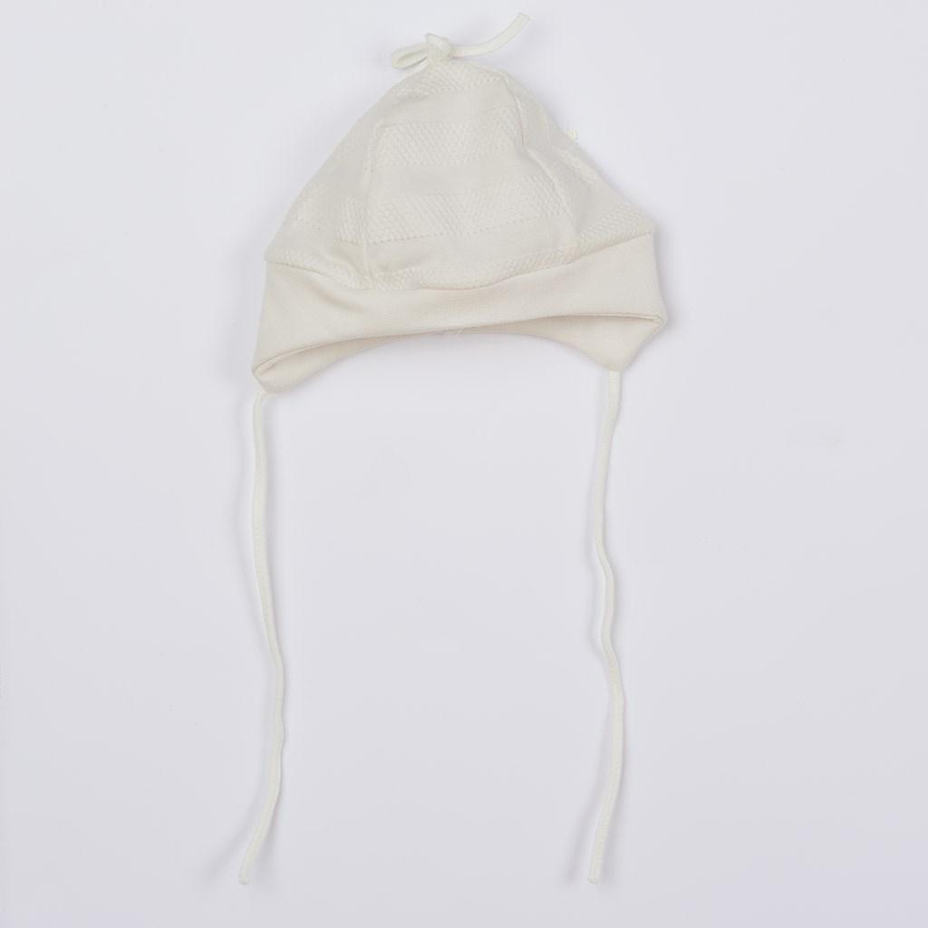 Kojenecká soupravička do porodnice New Baby Sweet Bear béžová