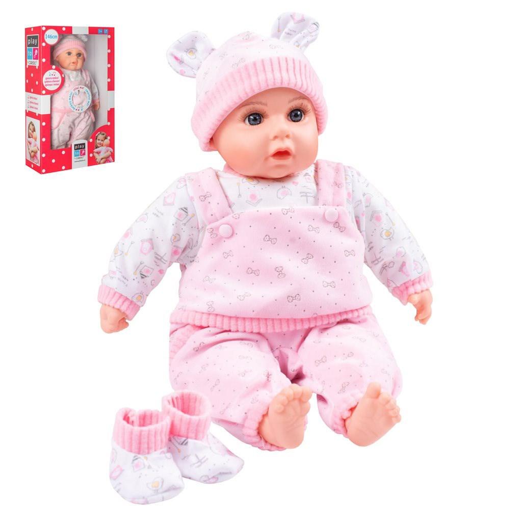 Maďarsky mluvící a zpívající dětská panenka PlayTo Julie 46 cm