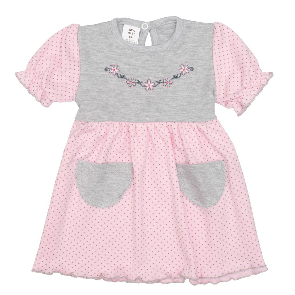 Kojenecké šatičky s krátkým rukávem New Baby Summer dress růžovo-šedé, Velikost: 74 (6-9m)